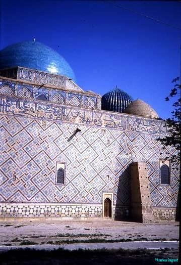 Exterior of mosque, Samarkand