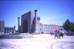 Part of Registan, Samarkand