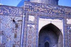 Entrance to Medressah, Samarkand
