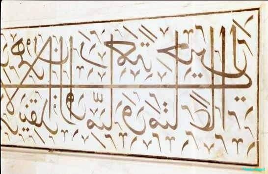Inlaid marble calligraphy, Taj Mahal