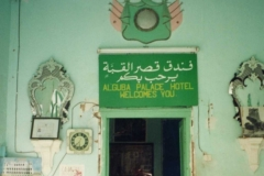 Reception-Al-Quba-palace-hotel-Tarim-Hadramhaut-Yemen