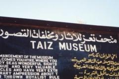 Sign-at-Taiz-museum-former-palace-of-Imam-Yahya