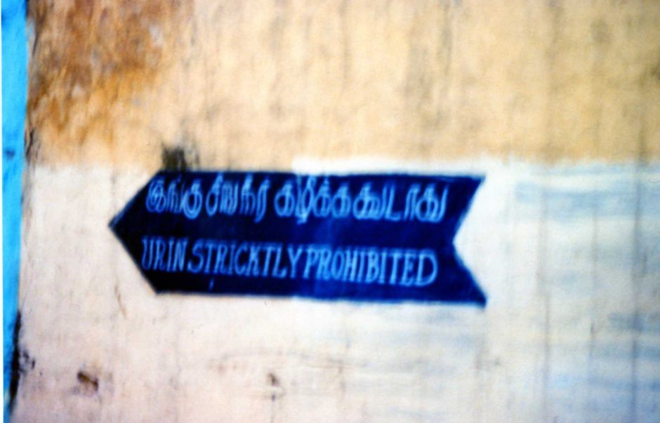 Sign on wall, Chennai, Madras, India