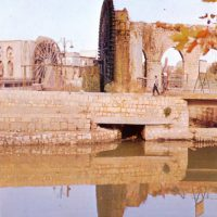 Syria; A Wing and a Prayer