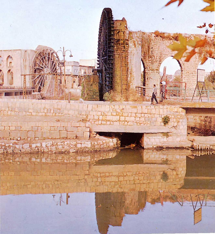 Waterwheels at Homs, Syria
