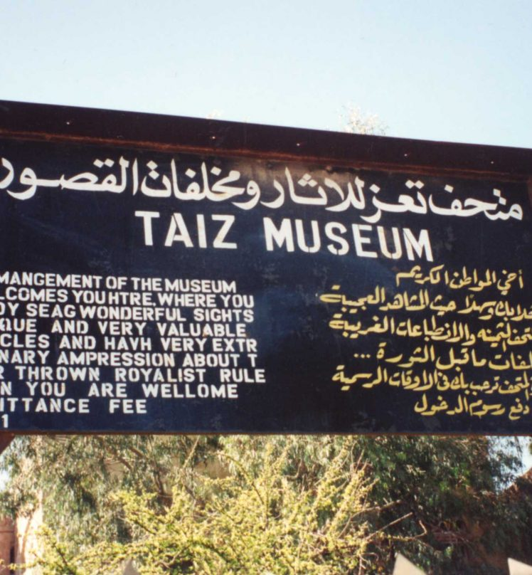 Signboard at Taiz museum home of the very eccentric former ruler of Yemen