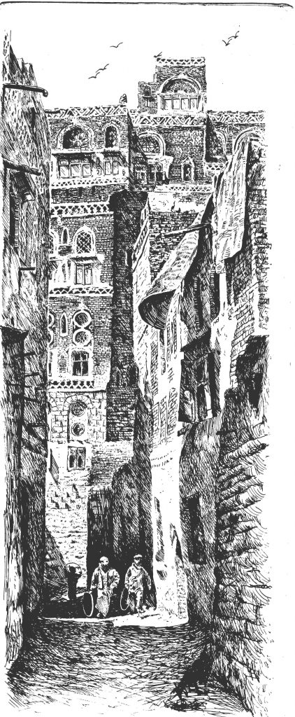 The old part of Sana'a, which had one of the most complete medieval souks in the world.