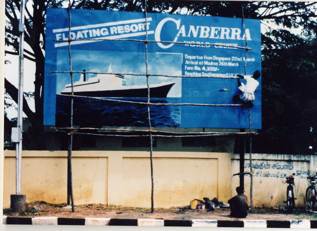 Cruise advert, Madras
