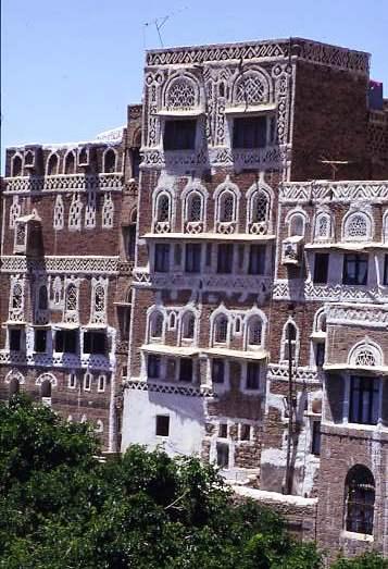 Town houses, Sana'a Yemen